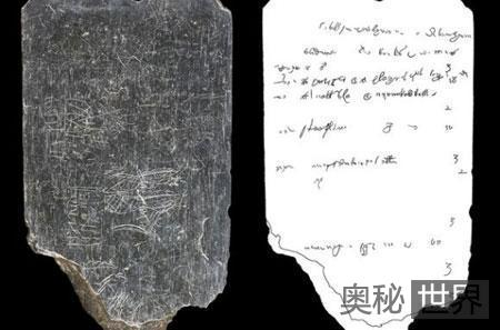 美国版罗塞塔石碑铭文被破译