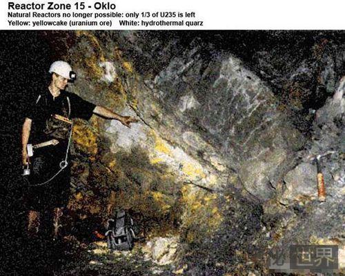 20亿年前的核反应堆之谜