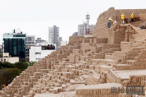 胡亚卡普拉纳金字塔