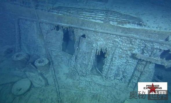 前井型甲板