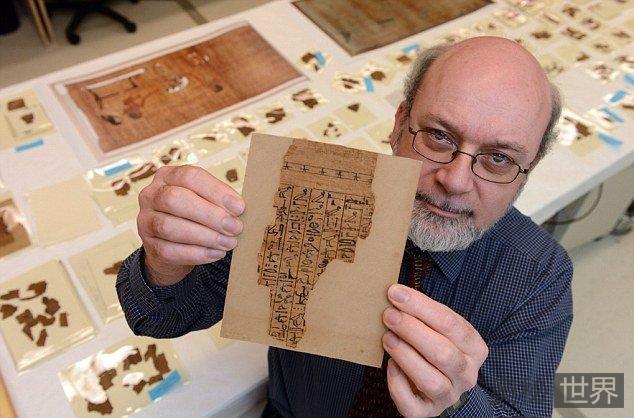 考古发现《死亡之书》最后残缺手稿