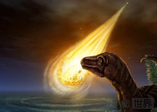 恐龙灭绝并非小行星撞击地球所致