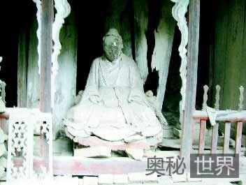陕西华县发现坐化道士干尸