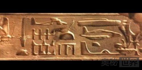 法老直升机:古埃及人曾掌握飞行术
