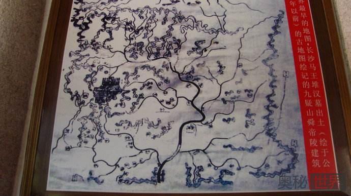 马王堆汉墓出土三幅不起眼的古地图引起轰动
