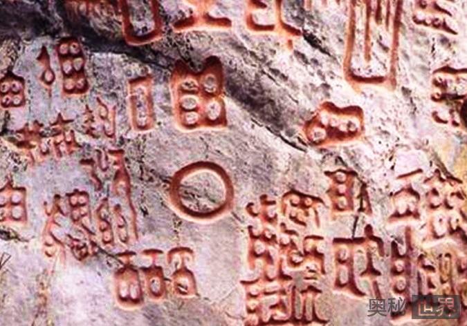 红崖天书真的是建文帝写的吗