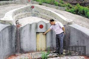 广东清远发现北宋大书法家米芾墓葬