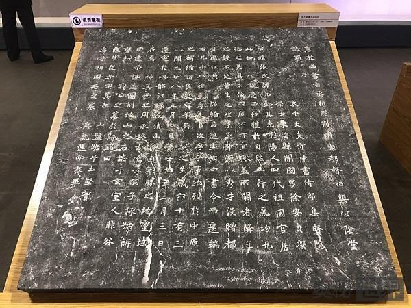 西安发现唐代诗人韦应物墓志