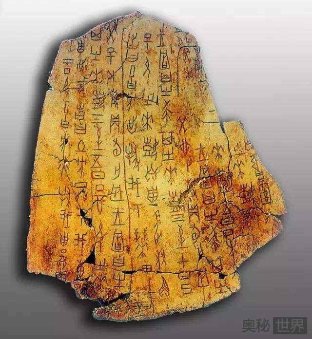 象形文字和甲骨文的起源