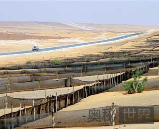 非洲,横贯萨哈拉公路