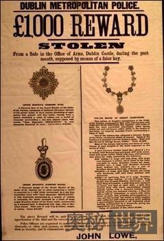 爱尔兰王冠珠宝失踪