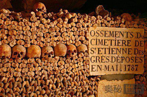 法国巴黎的地下墓室