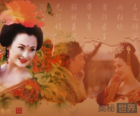 中国历史上七大未解之谜
