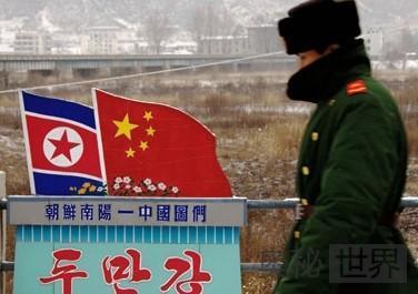 中国、朝鲜和韩国边界