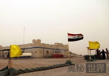 伊朗和伊拉克边界