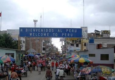 厄瓜多尔和秘鲁边界