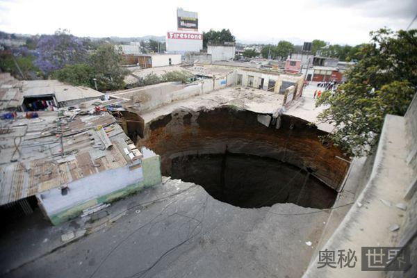 危地马拉天坑是如何形成的?