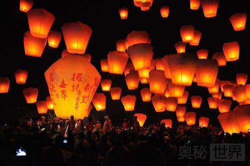 中国的三大鬼节