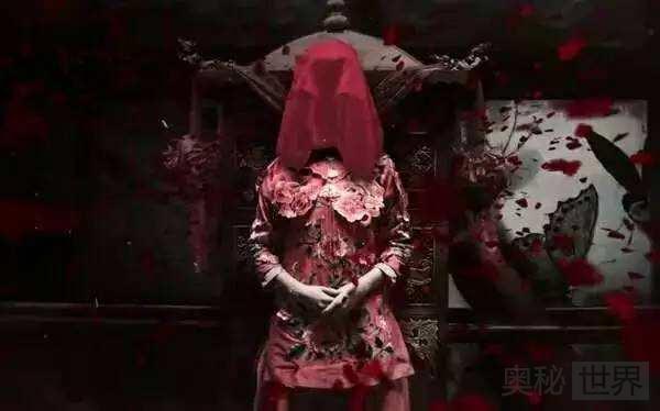 中国古代的冥婚是怎么举行的?