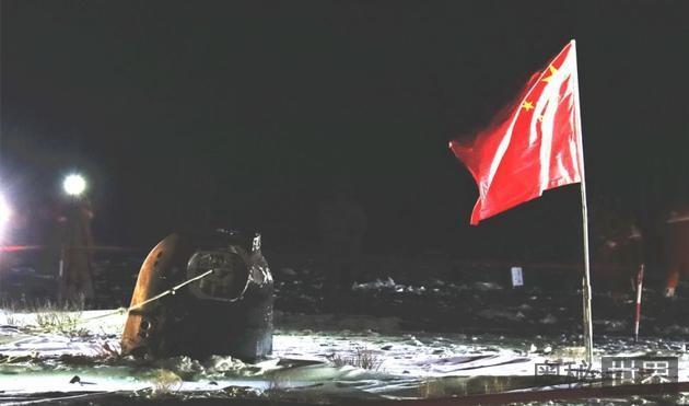"""""""嫦娥 5 号""""采集月球样本返回"""