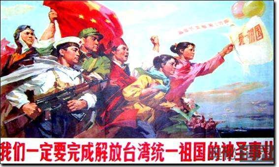 毛泽东筹划解放台湾始末