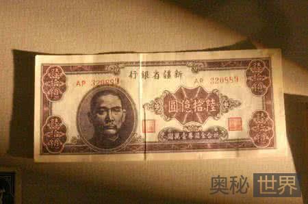 """世界最大面值""""60亿元""""纸币仅能买77粒米"""