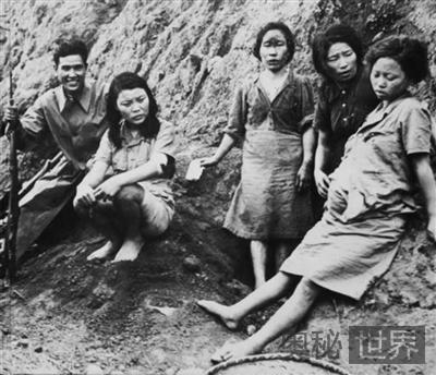 二战期间日军摧残各国慰安妇真相