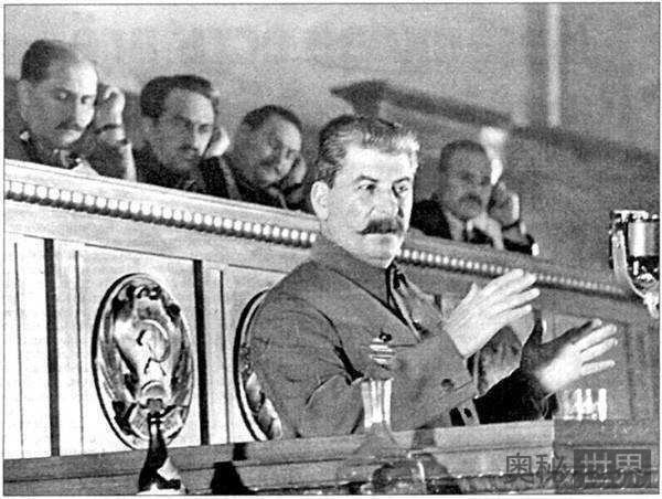 斯大林的工资有多高?