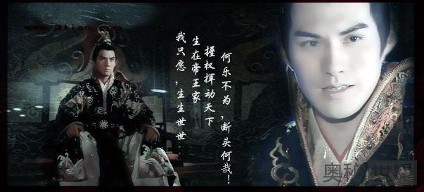 """唐僖宗李儇为何会流亡?又为何被迫当""""太上皇"""""""