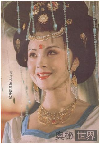 杨贵妃是如何变成胖美人的