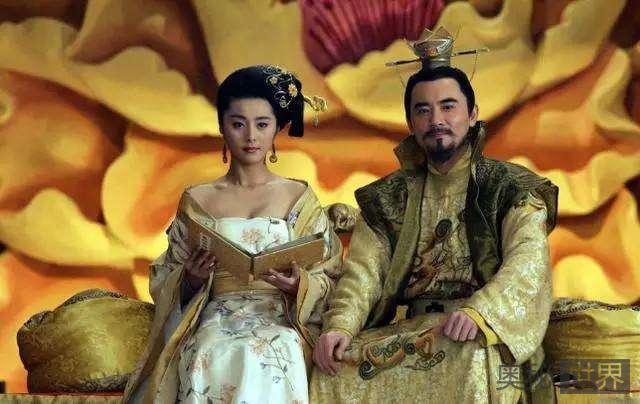 杨贵妃和唐玄宗为何没有孩子