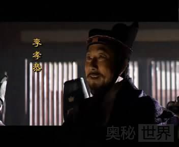 河间郡王李孝恭简介