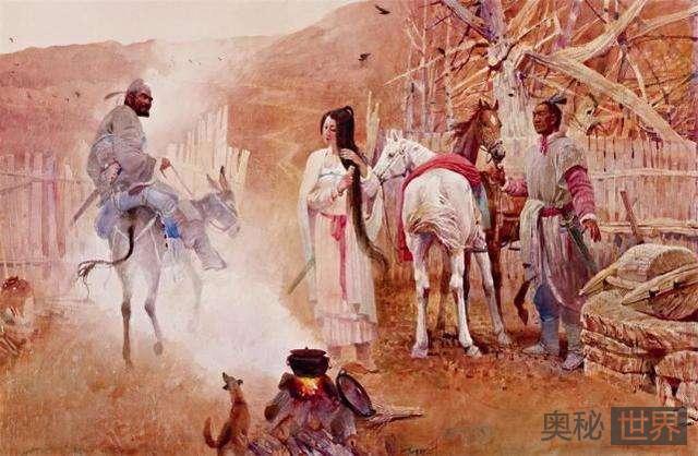 历史上李靖和红拂女是真的私奔了吗