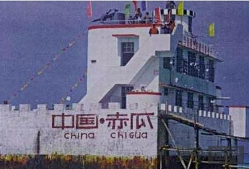 1988年中越南海赤瓜礁海战