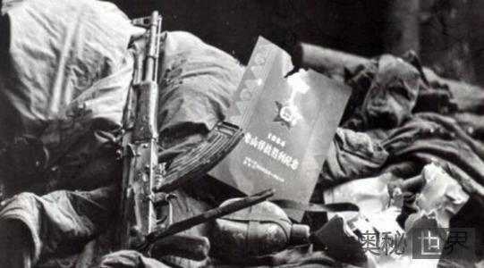 越战中被120名美军集体射杀的少女日记