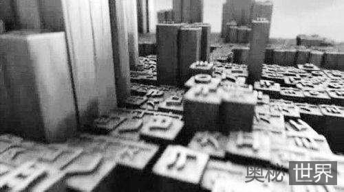 为何韩国称中国未发明活字印刷术?