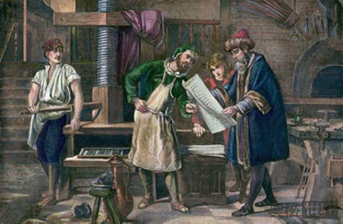 欧洲活字印刷术的发明者古登堡