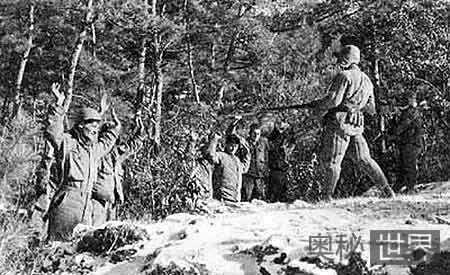 志愿军威震美国:云山战役