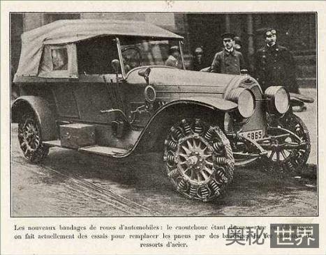 第一次世界大战中最奇特的十二大发明