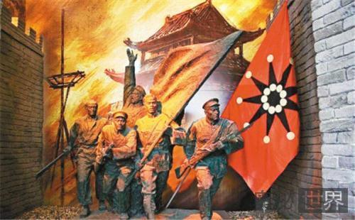 """为什么说武昌起义的成功离不开张之洞的大力""""支持"""""""