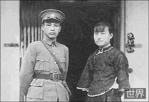 蒋介石曾令陈洁如染花柳病