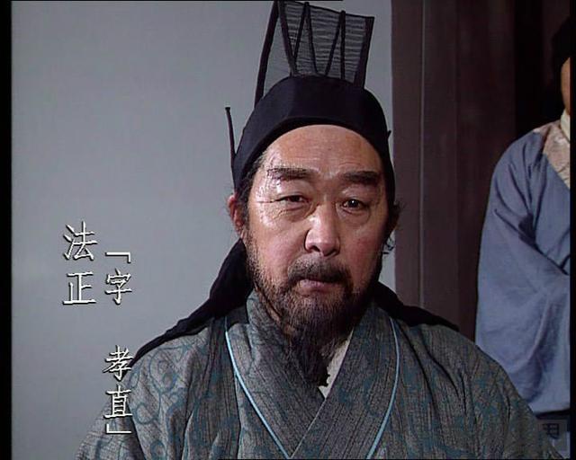 如果法正不死,刘备夷陵之战会如何?