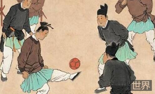 蹴鞠比赛规则介绍