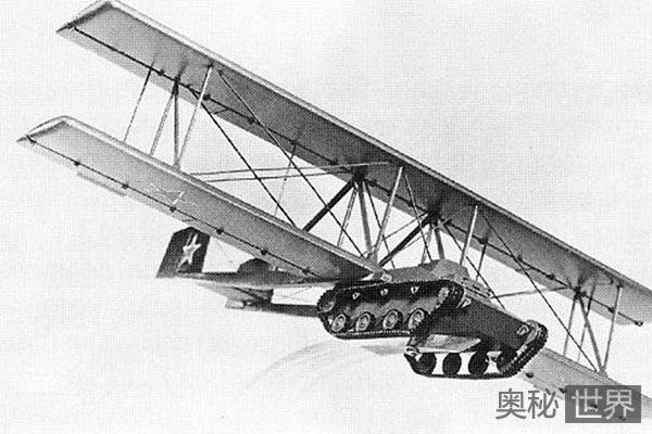 二战时期不为人知的飞行坦克
