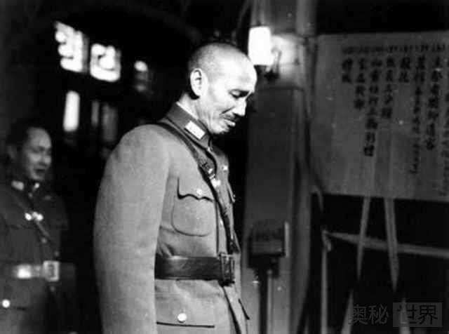 日记揭露蒋介石下野原因:党政军都烂透了