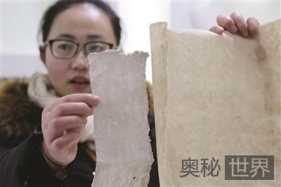 早在西汉蔡伦造纸之前已经有了纸