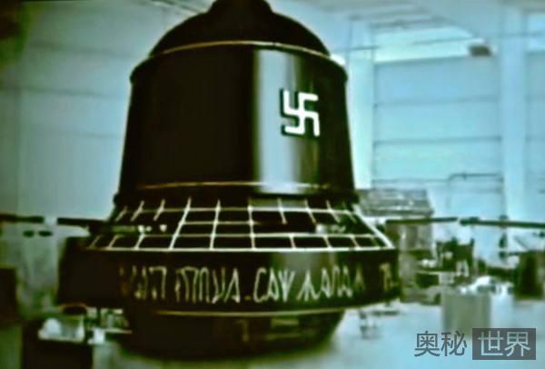 纳粹飞碟至今仍在南极地下试验