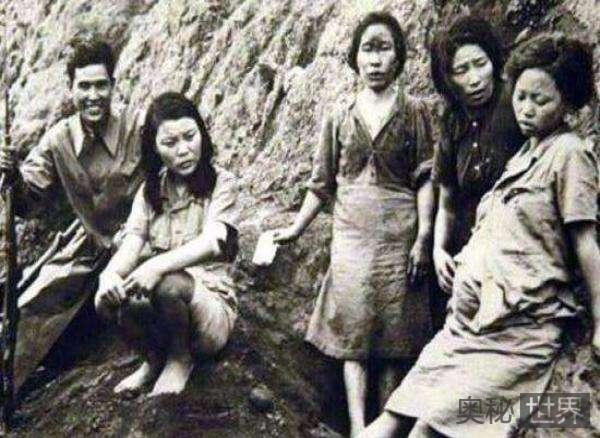 日军慰安妇每天接待370名士兵