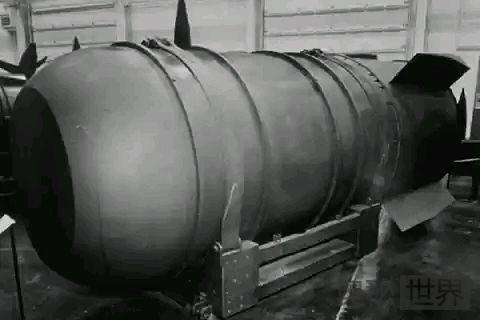 MK-36核弹