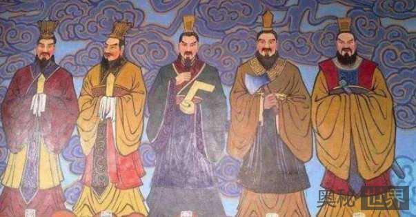 中国历史上的三皇五帝分别是谁